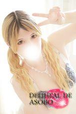 おすすめ女の子 仙台 デリヘル